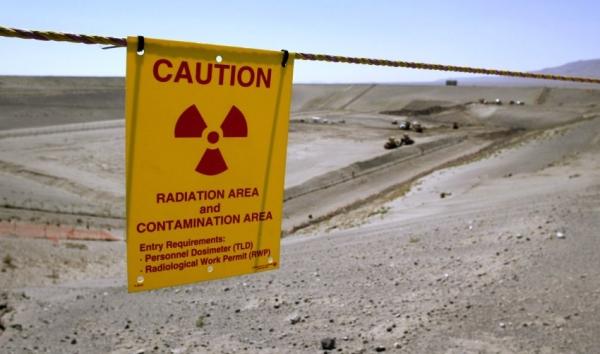 Ашигласан түлш, цөмийн болон цацраг идэвхт хаягдлыг Монгол Улсын хилээр нэвтрүүлэхгүй