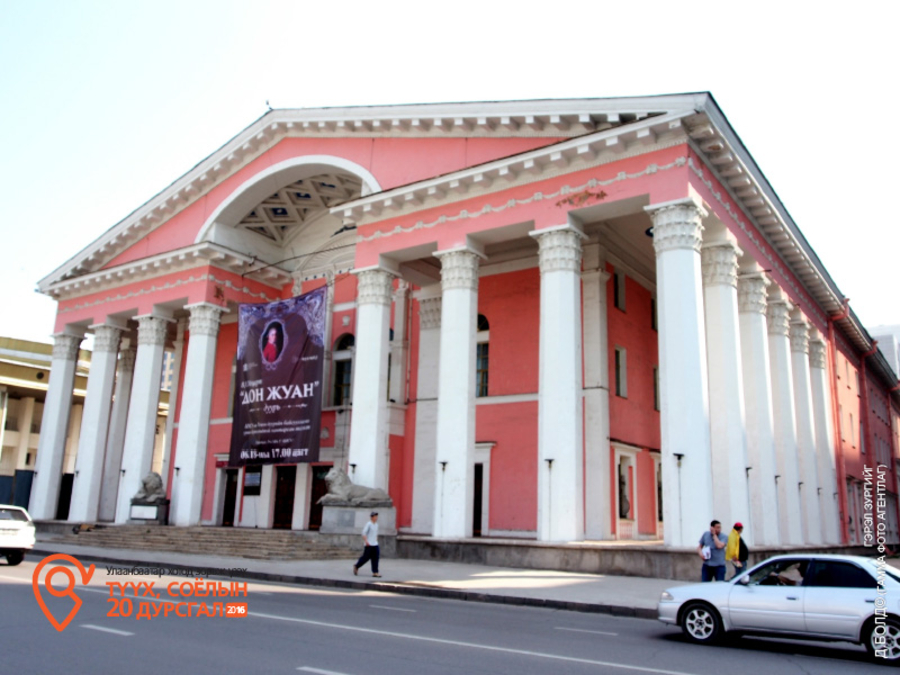Улсын драмын эрдмийн театрын барилгын түүхийг танилцуулж байна
