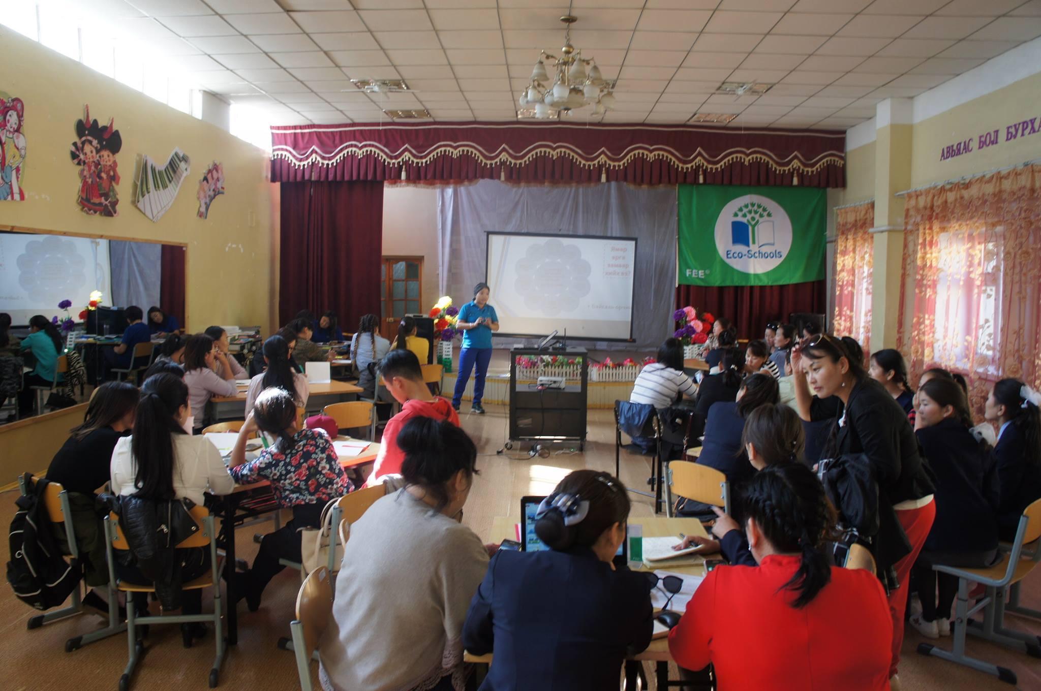 Эко сургууль хөтөлбөрийн анхан шатны 2 дахь сургалт зохион байгуулагдаж байна