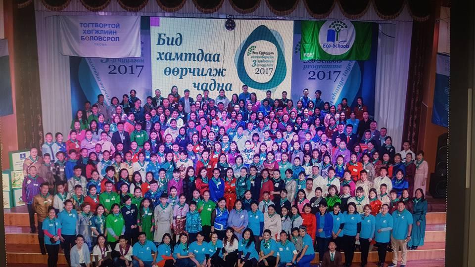 Эко сургуулиудын үндэсний- III чуулган зохион байгуулагдлаа