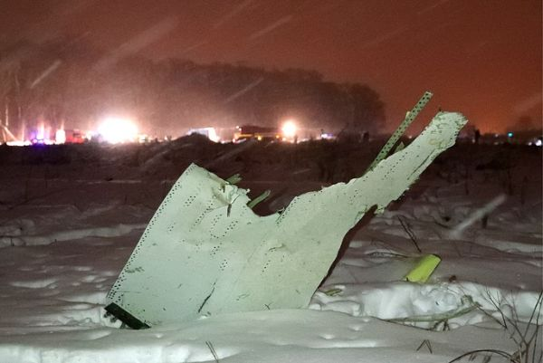 """ОХУ-д """"Ан-148"""" онгоц осолдож, 71 зорчигч амиа алджээ"""
