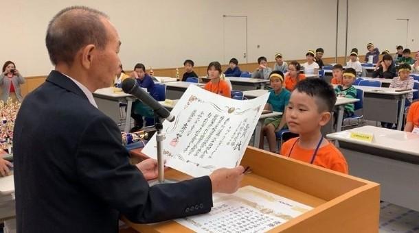 Зургаан настай Монгол хүү Японы Ибараки мужийн аварга болжээ