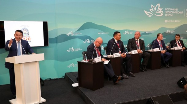Ерөнхийлөгч Х.Баттулга ОХУ-ын Владивосток хотод болох Дорнын эдийн засгийн чуулганд оролцоно